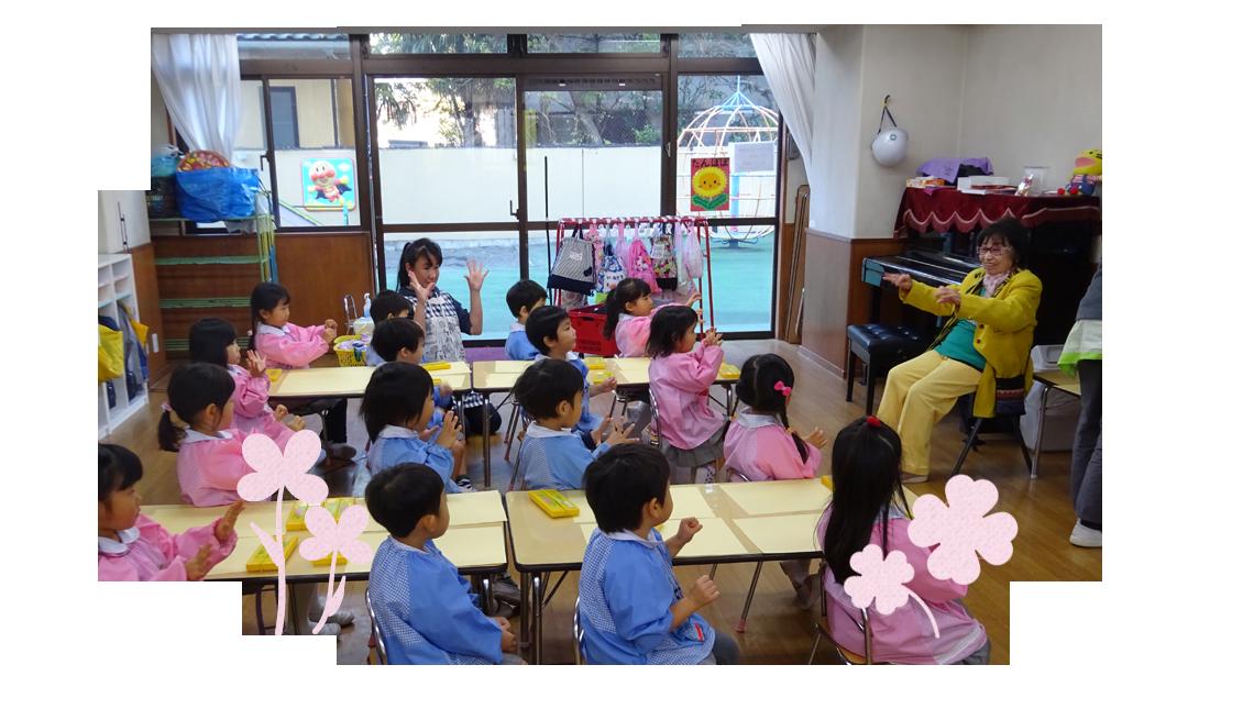 学校法人千葉学園 東京白百合幼稚園